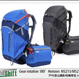 MindShift 曼德士 戶外登山攝影 相機背包