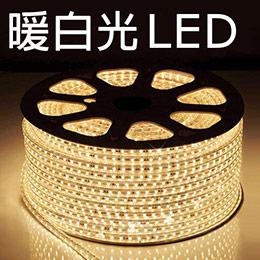 LED燈條/露營串燈