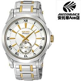SEIKO新古典紳士錶