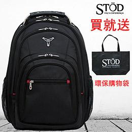 超大容量 商務休閒兩用電腦背包