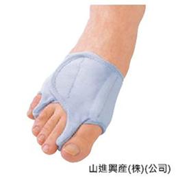 拇指外翻 小指內彎適用護套