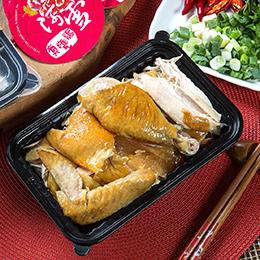 兩盒入★冰鎮手撕雞