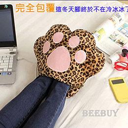 USBt充電保暖抱枕