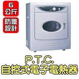 國際牌【NH-50V】5公斤乾衣機