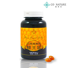 【CO NATURE】天然高純度蜂王乳