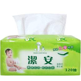 潔安食安級包裝抽取式衛生紙