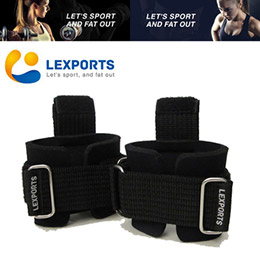 LEXPORTS 勵動風潮