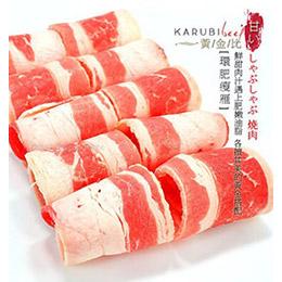 牛五花火鍋片~愛戀鍋物免運中~
