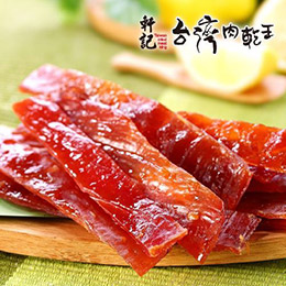 軒記-台灣肉乾王(蜜汁豬肉乾+吮指豬肉條+黑胡椒杏仁脆肉乾)