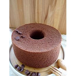 巧克力戚風蛋糕(七吋)