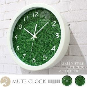 綠草小清新靜音掛鐘