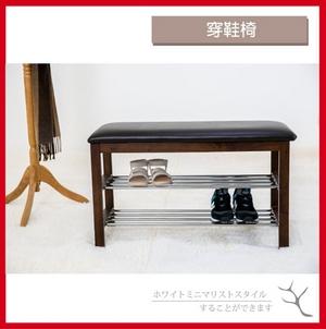 沙發軟墊穿鞋椅