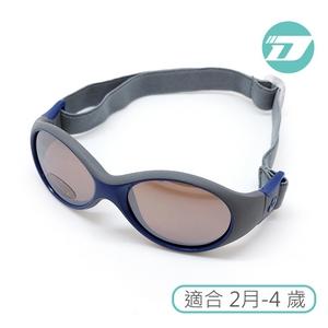 法國Demetz-兒童太陽眼鏡