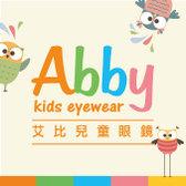 艾比兒童眼鏡