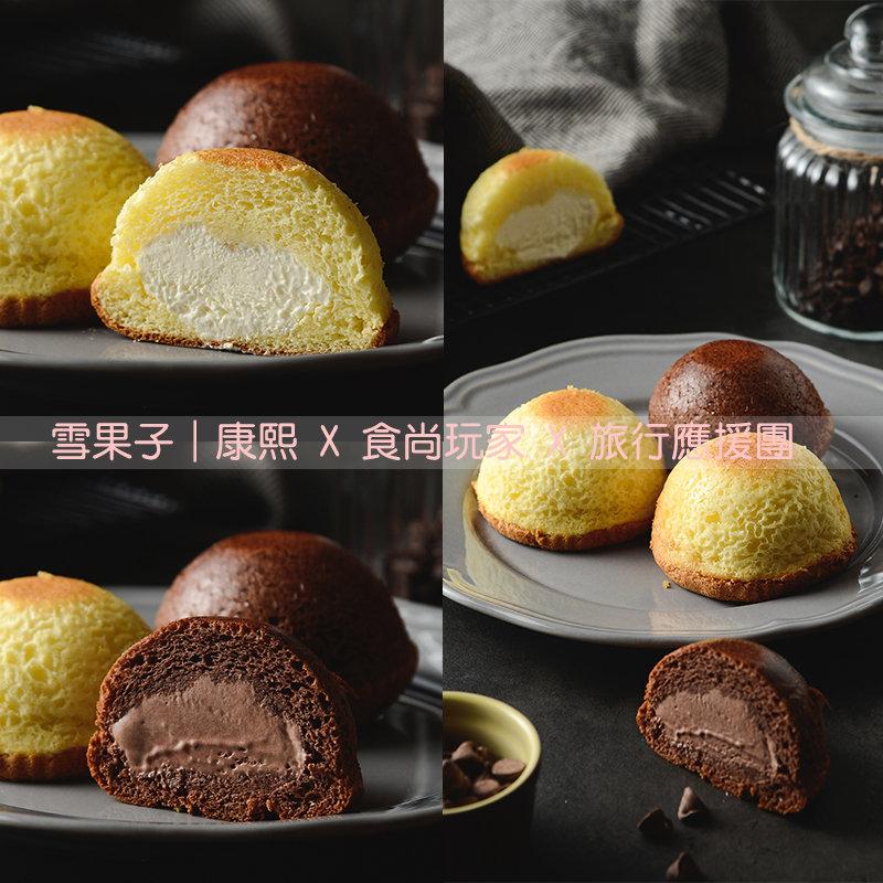 雪果子蛋糕(6入)