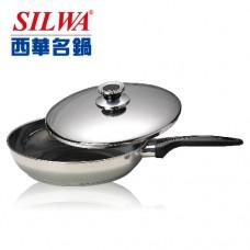 皇家西華不鏽鋼平底鍋