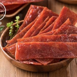 手工蜜汁豬肉乾 (300g)