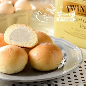 日式唐寧伯爵奶茶冰沙麵包 10入/盒
