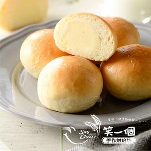 日式有機雞蛋布丁冰沙麵包 10入/盒