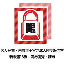 omysky 悅青春 10段變頻防水蛋