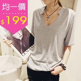 V領素色百搭短袖T恤(3色)