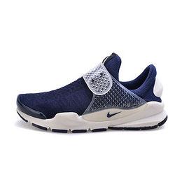 Fragment Design x Nike Sock Dart