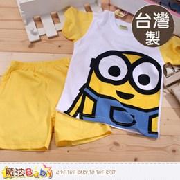 小小兵授權正版純棉兒童短袖套裝