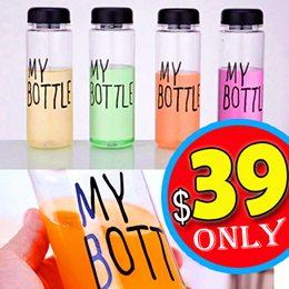 My bottle 隨行杯