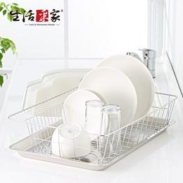 台灣製MIT不鏽鋼廚房碗盤陳列瀝水架
