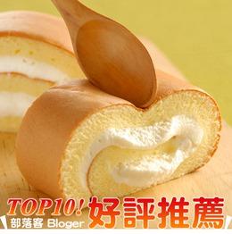 【亞尼克】十勝生乳捲-輕鬆享用兩條組(原味/特黑/黑糖/芒果/靜岡香柚)