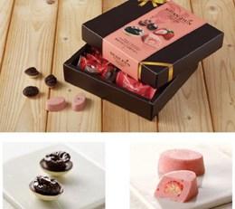 櫻桃&草莓 + 夏威夷豆&杏仁