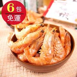 超好吃咔啦脆蝦 6包組