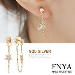 925銀 垂綴後扣星星鑲鑽耳環