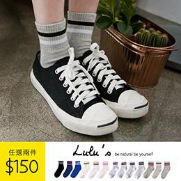 韓妞小物-配色橫紋短襪(13色)