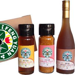 萬事如意組★天然蜂蜜+純釀蜂蜜醋