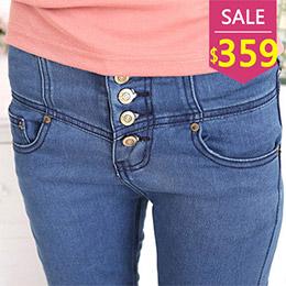 單排鈕扣窄管褲