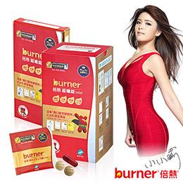 【burner 倍熱】超孅錠買24送6 好康組