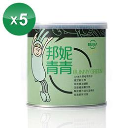 邦妮青青-濃纖飽足順暢飲_5入