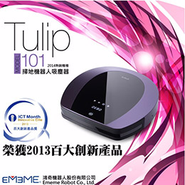 EMEME 智慧型掃地機器人 吸塵器 Tulip101