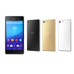 SONY Xperia M5 E5653 5吋 2150萬畫素智慧型手機