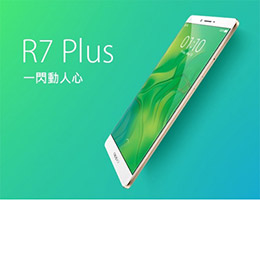 OPPO R7 Plus 6吋 八核心 4G閃拍機