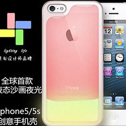 iPhone專用 夜光流沙手機殼