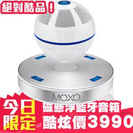 超科技 磁懸浮 磁力 藍牙音箱