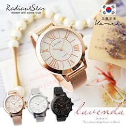LAVENDA寵愛時光羅馬字米蘭鍊帶錶