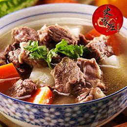 清燉牛肉湯2組