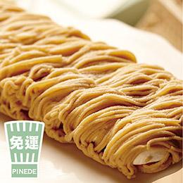名古屋排隊甜點│MINI蒙布朗禮盒12入