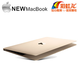 2015全新 New MacBook 12 吋(1.1GHz /256GB)