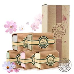 精油香皂五入禮盒