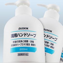 日製洗手乳x6瓶