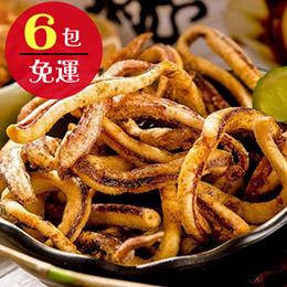 台灣百大伴手禮【咔啦魷魚6包組】